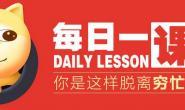 千G精品教程免费下载,持续更新!